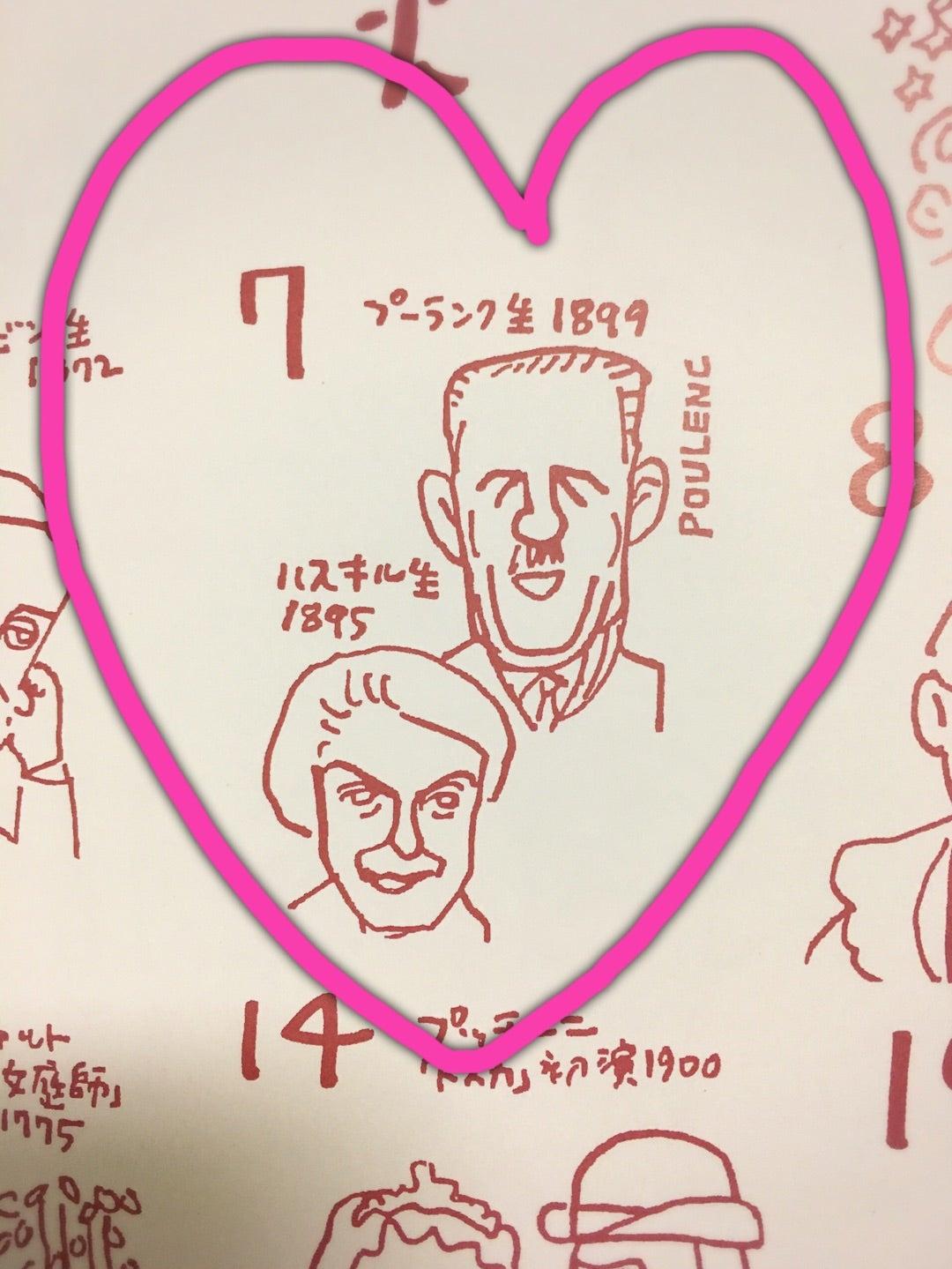 生徒さんのご紹介ありがとうございます「群馬県高崎市にある個人のピアノ教室藤巻ピアノ音楽教室」の記事より
