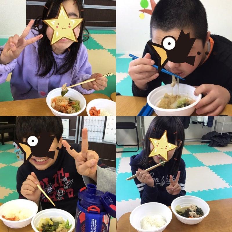 o1080108014693072383 - ♪1月6日(月)♪toiro戸塚