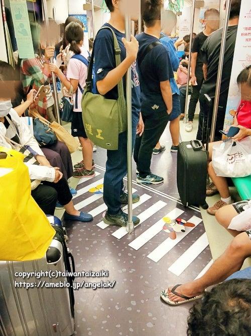 台湾旅行でインフルエンザ、風邪にならない為に!