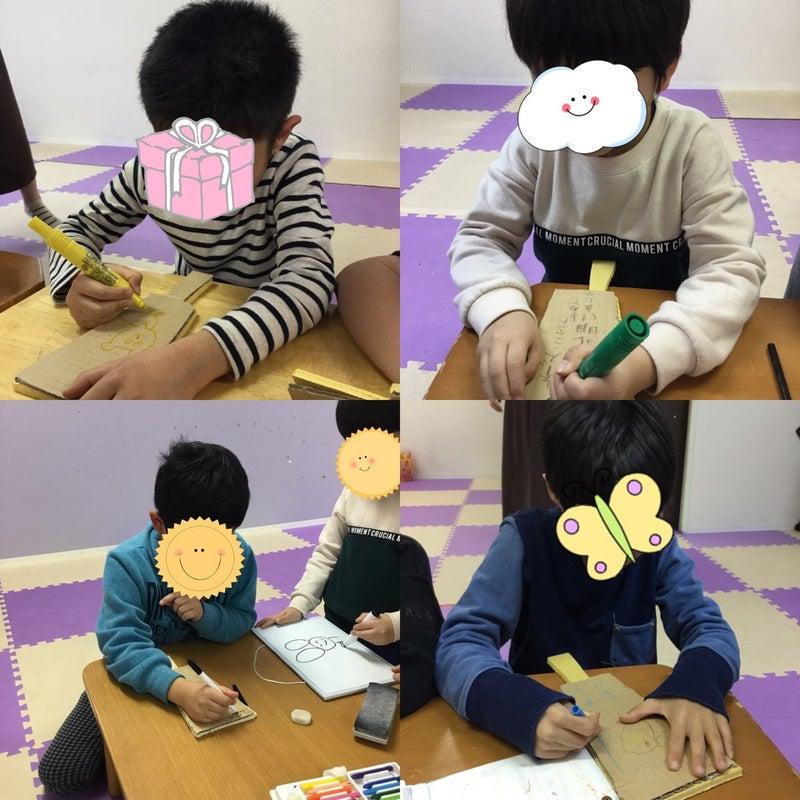 o1080108014693109327 - ♪1月7日(火)♪toiro戸塚