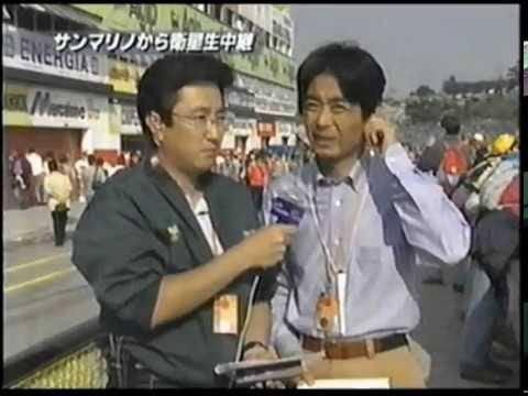 今宮 純 フジ テレビ 「F1解説の重鎮」今宮純さんが死去 12月30日が最後のツイート