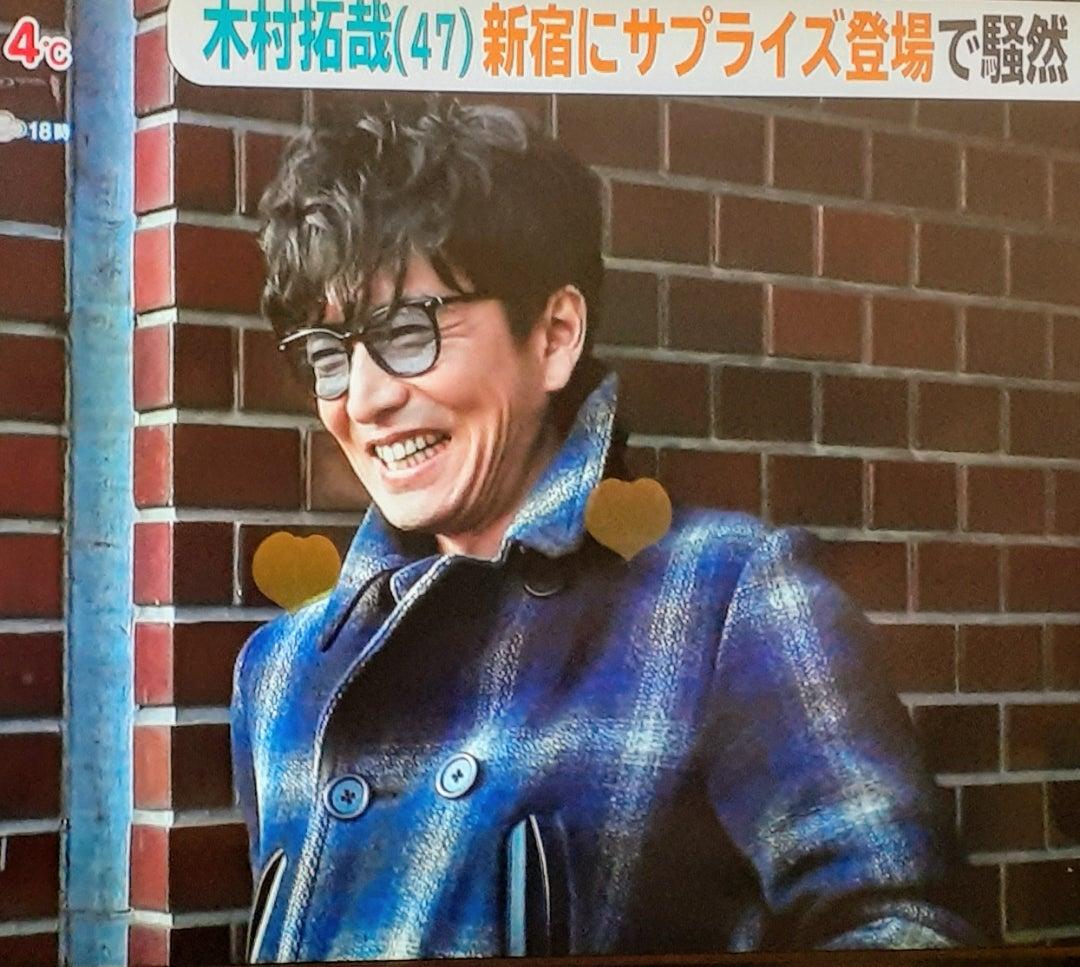 カッコいいおじさん』キムタクサプライズ登場『グランメゾン東京