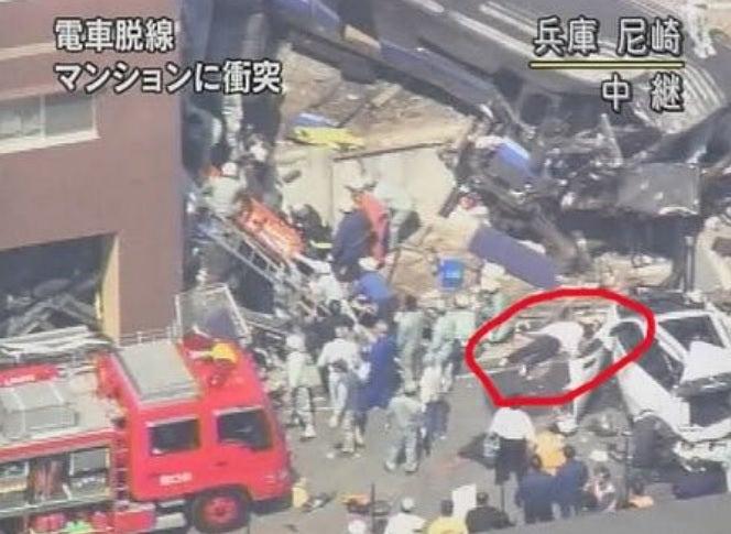 福知山 線 脱線 事故 1 両目 画像