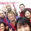 【募集中】1day 官足法セルフケアセミナー