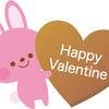 2月11日(祝)バレンタイン企画 英語でクッキング 今年はエジプトスイーツで決まり!の画像