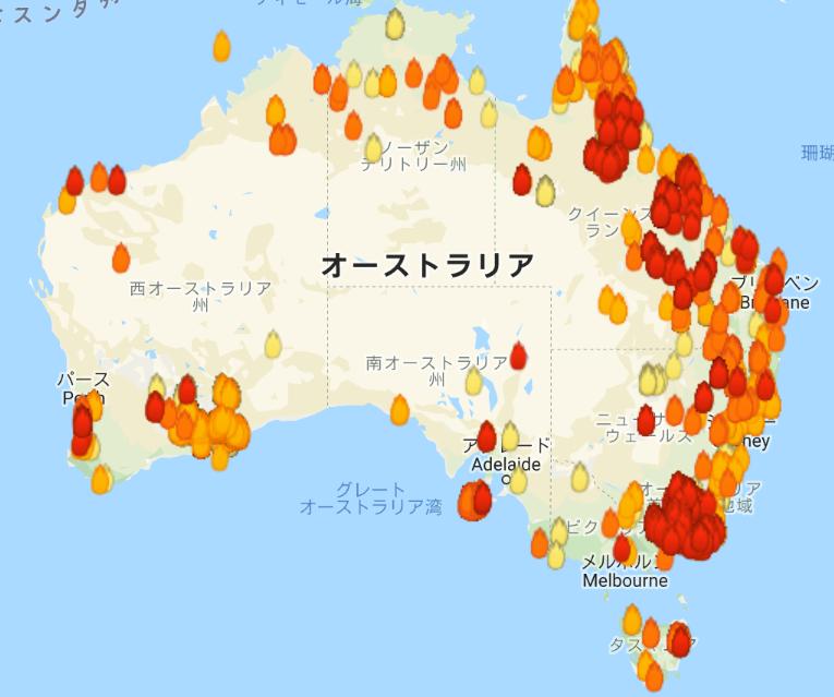 範囲 火事 オーストラリア 山