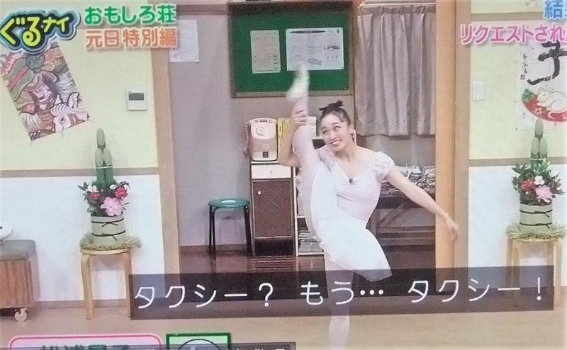 松浦 景子