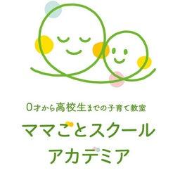 画像 親だってただの人間・宇多田ヒカルさんの言葉 の記事より 4つ目