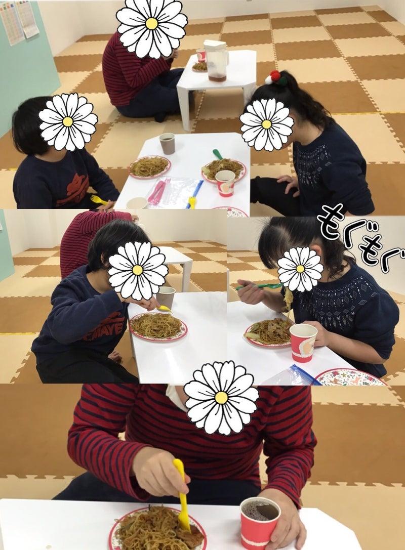 o0941127914693552571 - ☆12月25日(水) toiro根岸☆