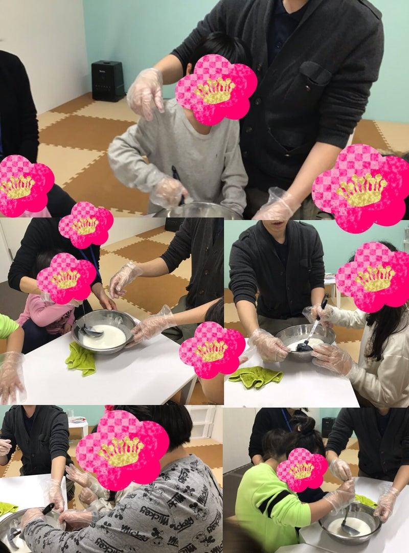 o0942127414693577733 - 1月8日(水) ☆toiro根岸☆
