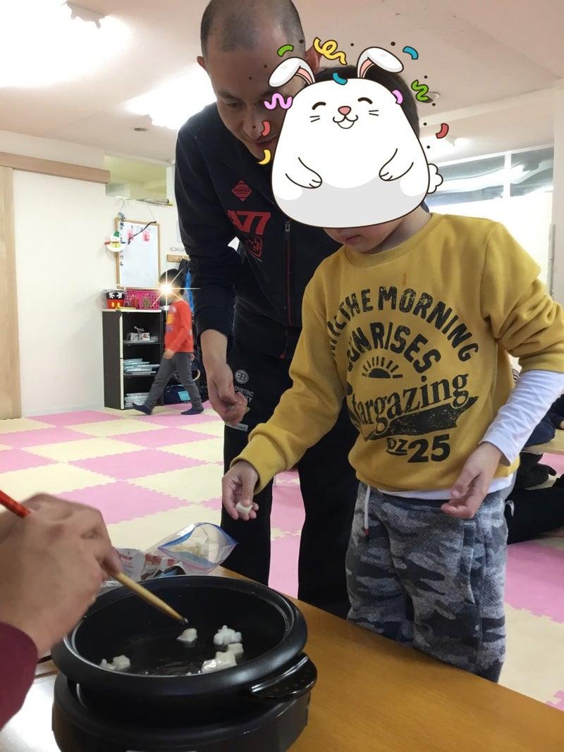 o0810108014693584504 - ♪1月9日♪toiro戸塚