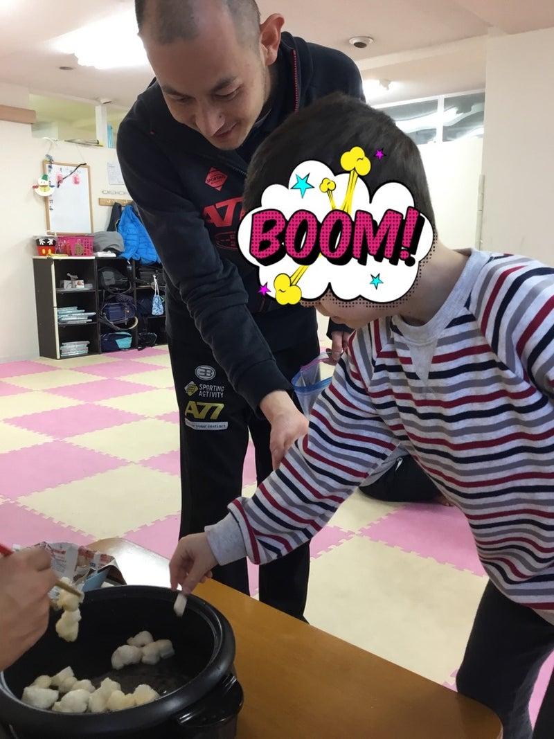 o0810108014693584527 - ♪1月9日♪toiro戸塚