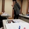 「はようけに行き!!!」って言う。方眼ノート1DAYベーシック講座♡の画像