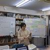 KEY大阪通信かわらばん 2020年1月号の画像
