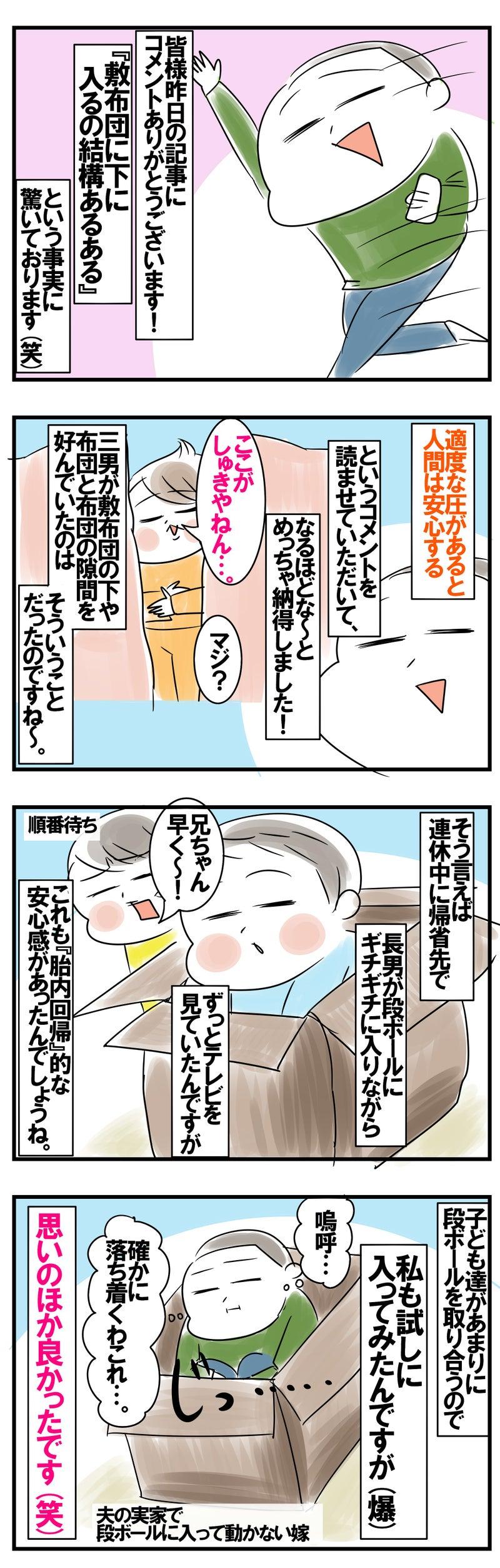 ブログ ホリカン 通報