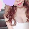お礼♡/桃井りんの画像