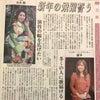 大分合同新聞に取材記事が掲載されました♪の画像