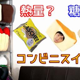 画像 チーズケーキ動画 3選!YouTube あまちゃんTVオススメ の記事より 6つ目