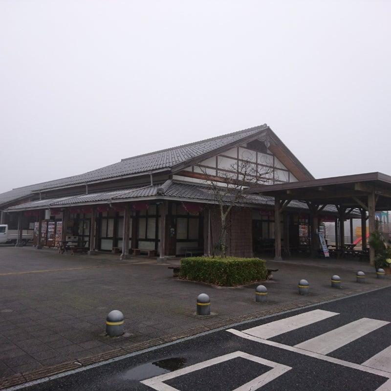 道の駅丹波おばあちゃんの里の新着記事 アメーバブログ アメブロ