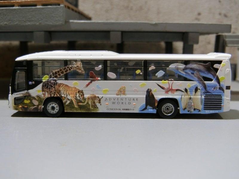 アドベンチャーワールド 路線バス