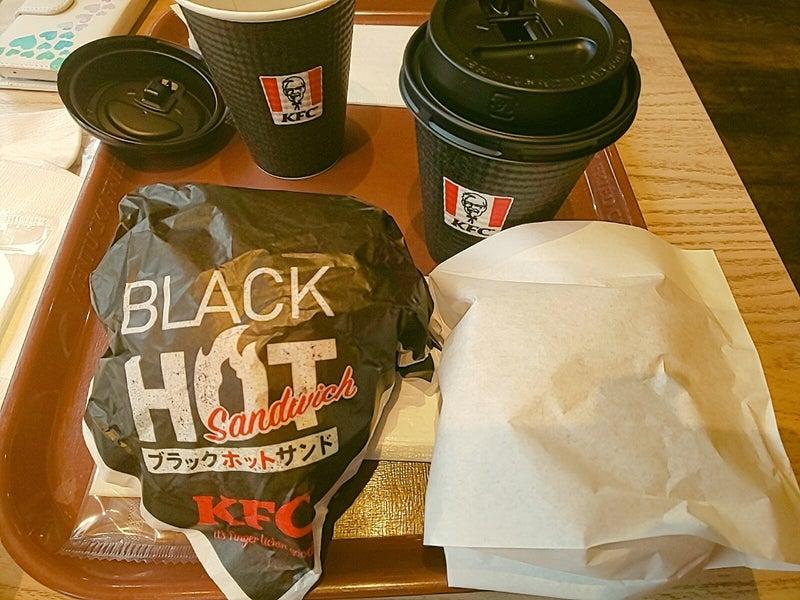 ブラック ホット サンド
