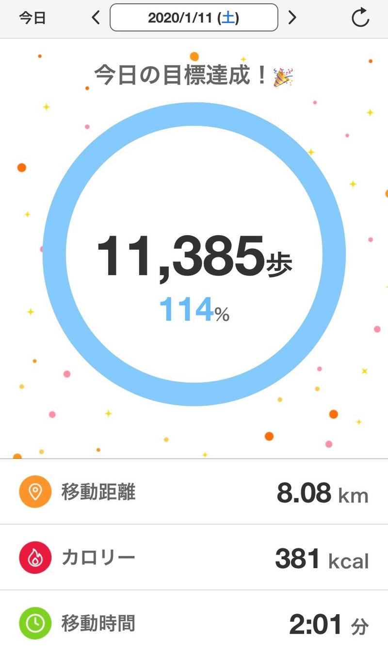 距離 4000 歩