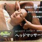 横浜駅WestSide(西口)店公式Webサイト変更のお知らせと、本日も中田英寿氏から…の記事より