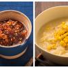 【2/15開催】ゆるベジ料理教室@福島県いわき市 のお知らせの画像