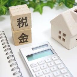 画像 財産管理対策としての家族信託と不動産法人化 不動産法人化のメリットとは!? の記事より 2つ目