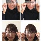 3/17(火)大人気!「顔タイプ診断グループ講座」開催しますの記事より