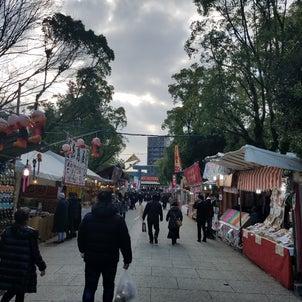 先日、十日恵比須に行ってきました☆の画像