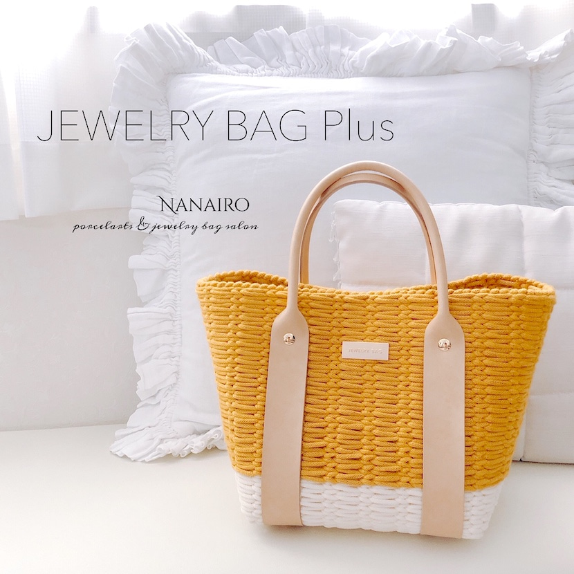 JEWERLY BAG Plus♡レッスン詳細の記事より