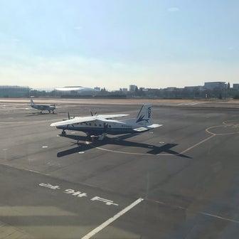 多摩コラムvol.64 飛行機に乗らなくても…「調布飛行場」を楽しもう!