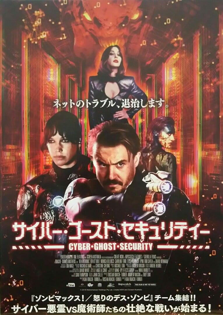 Amazon | アイスウィンド デイル 2 日本語版 ...