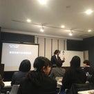 喜多川泰氏の未来創造塾 杮落とし講演会の記事より