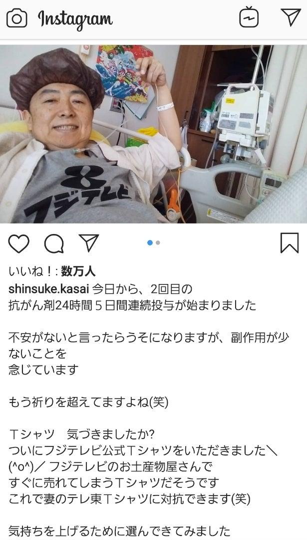 笠井 アナ インスタ ブログ