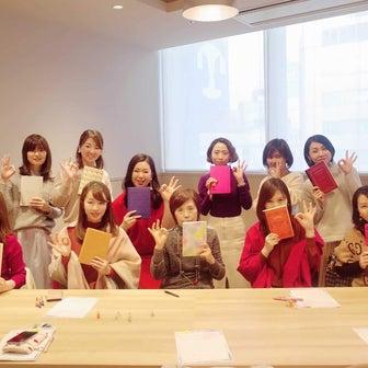 【開催レポ】レイコさん九州人に大ウケ!未来望み直しセミナーin福岡。