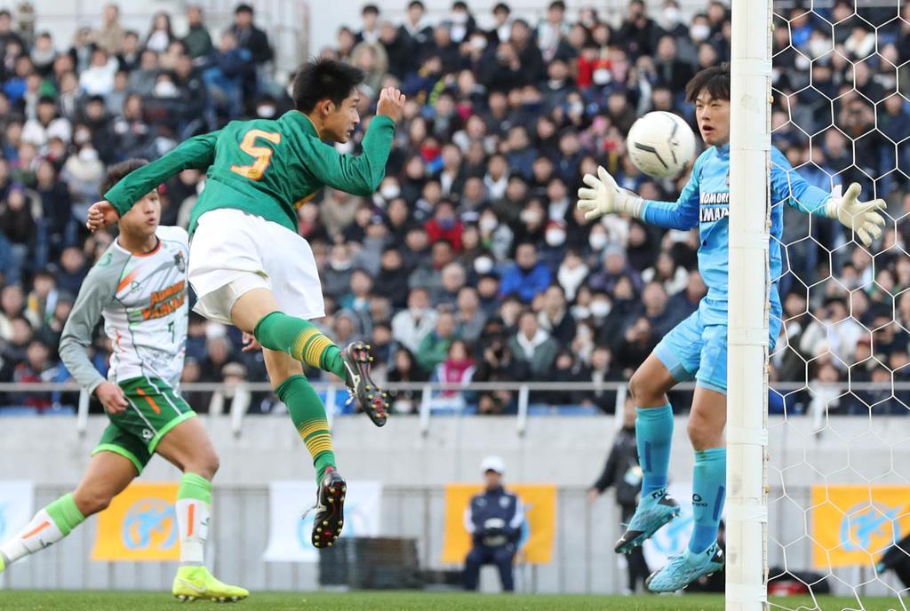 選手 静岡 学園 サッカー