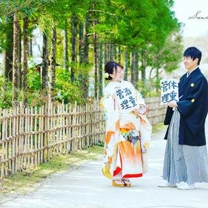 サンライズデジタル名古屋和装前撮りロケーションフォトの画像