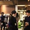 アライヴ新年会2020 in TOKYO!~合言葉はO・MO・TE・NA・SHI?~の画像