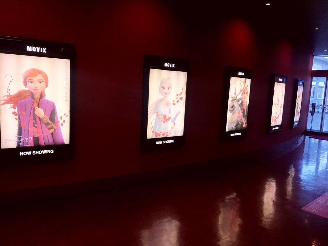 名言 アナ雪2 「アナと雪の女王2」レビュー☆オラフの名言が面白くて核心をついてるよ〜(ネタバレあり)≪ディズニー映画≫
