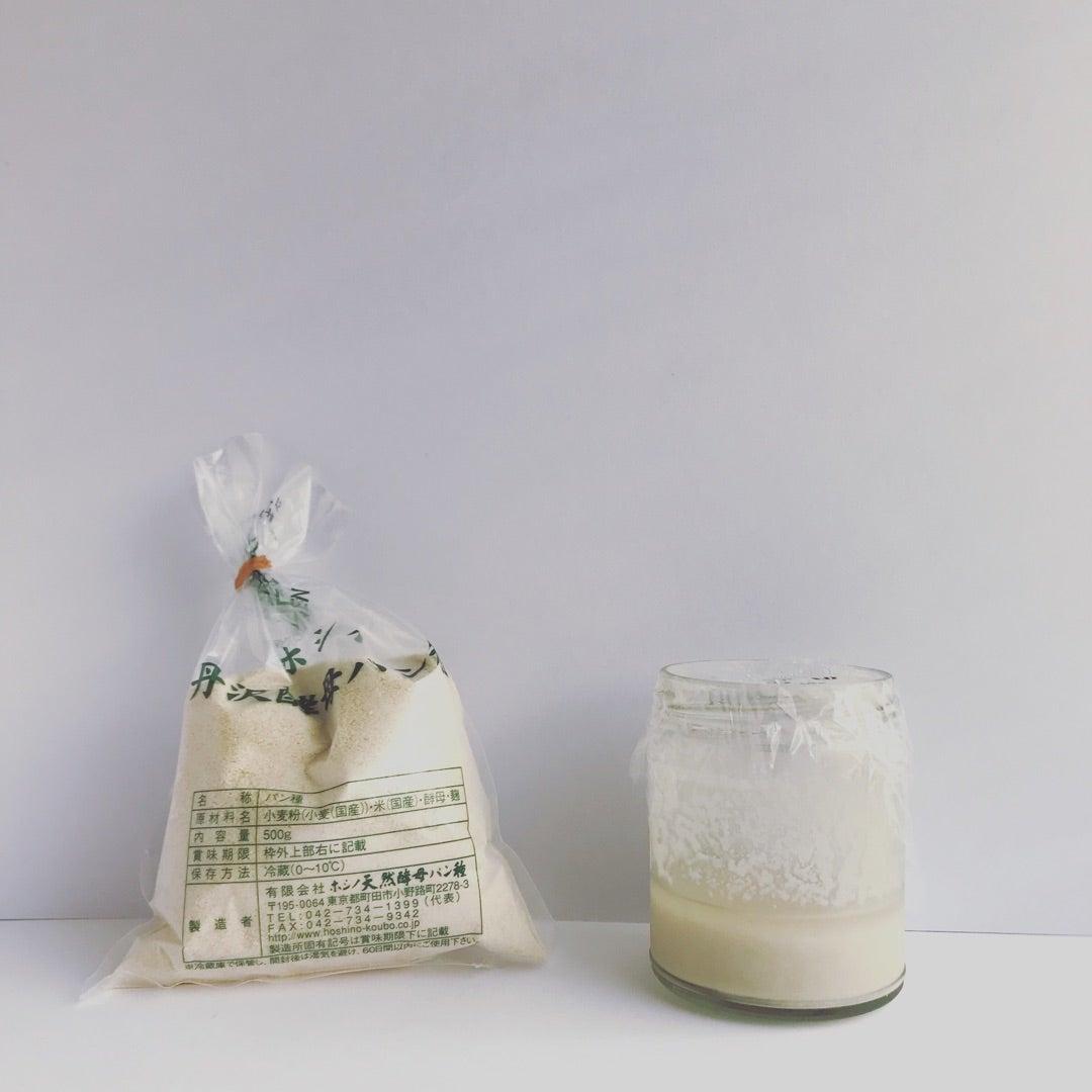 酵母 ホシノ パン種 天然