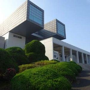 北九州市立美術館 本館の画像