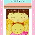 新潟の子育てママの居場所☆ほっとカフェのブログ