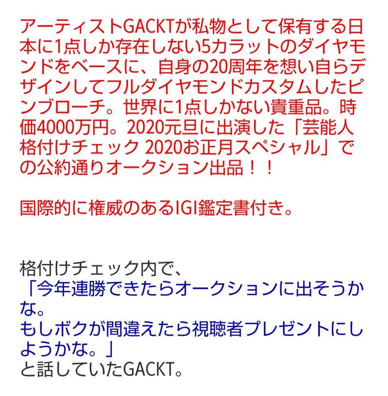 IMG_20200114_195702.jpg