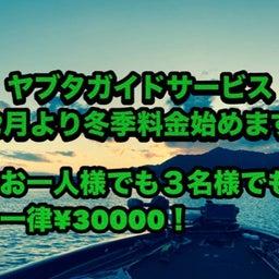 画像 日吉ダムで50アップ全員安打‼️ の記事より 5つ目