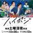 「江口ともみオフィシャルブログ「MOMI DIARY」 Powered by Ameba」の画像