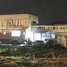 画像 島根県出雲市で「人質立て籠もり事件」が継続!事件に対する個人的懸念と危惧。 の記事より