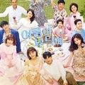 ずっと…韓流ドラマ