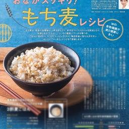 画像 【雑誌掲載】やさいの時間(NHK出版) の記事より 12つ目